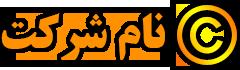 ایران بادام
